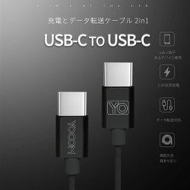 【YOCOM】ライトニング ケーブル/Micro USB 充電 ケーブル 2m 急速 給電 安定 データ転送 収納便利 接触不良防止 高耐久性 ケーブル iPhone iPad Android(ブラック)
