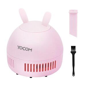 YOCOM 卓上 クリーナー そうじ機 キーボード掃除機 強力 usb充電 静音 操作簡単 かわいい 消しゴム ホコリ 食べかす オフィス 家 学校 こども 座布団 小型掃除機 ミニクリーナー(ピンク)pink