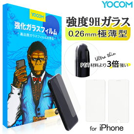 iPhone人気【2週間保証】薄型透明 ガラスフィルム iPhone 13 mini/13 Pro/13 Pro Max/12 mini/12 Pro Max/11/11 Pro/ 11 Pro Max/X/Xs/XR/Xs Max/7/8/7Plus/8Plus すべすべ