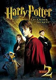ハリー・ポッターと秘密の部屋 (DVD) 1000477771