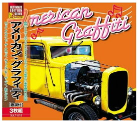 アメリカン・グラフィティ (3CD) 3ULT-019