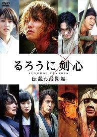 るろうに剣心 伝説の最期編 通常版 / (DVD) ASBY-5860