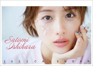 2021/11/13発売予定! 卓上 石原さとみ 2022年カレンダー 22CL-0178