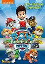 パウ・パトロール パウ・パトロールしゅつどう!Vol.1 / (DVD) PJBA1089