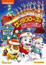 パウ・パトロール ベスト・セレクション サンタクロースのおてつだい / (DVD) PJBA1115