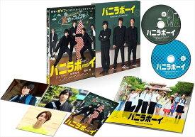 バニラボーイ トゥモロー・イズ・アナザー・デイ 豪華版 / (Blu-ray) TCBD672-TC