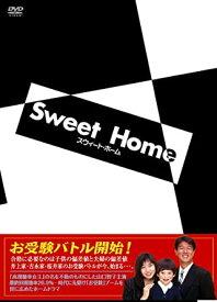 スウィート・ホーム / (6枚組DVD) TCED-00115-TC