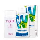 【ベビーローション】【送料無料】特別セット マミーウォーター 自然化粧水セット 本セットと同梱で全品送料無料