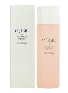 【乳液 無添加】いちえ液(椿油添加肌保護液)しっとりタイプ50ml 心が癒される色の瓶タイプ