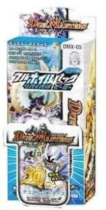 デュエル・マスターズTCG フルホイルパック リバイバル・ヒーロー ザ・エイリアン DMX-05 [BOX]