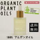 【新発売】【送料無料】AuFloras SPRINGFIELDS [ORGANIC PLANT OILS] ピュアオイル アルガン アルガンオイル 100%天然素材 オーガニッ…