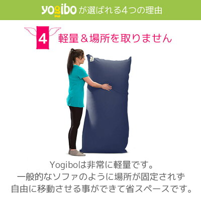 YogiboMiniヨギボーミニ[分納の場合あり]/クッションソファビーズクッションビーズソファ快適すぎて動けなくなる魔法のソファソファベッド洗える補充1人掛け1人用座椅子プレゼントマタニティ妊婦話題人気