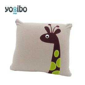 Yogibo Animal Cushion Giraffe / ヨギボー アニマル クッション ジラフ【動物 ビーズクッション】