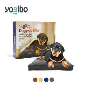 Doggybo Mini / ヨギボー ドギボー ミニ 約50cm×60cm【Yogibo ペット クッション ベッド 犬 いぬ】