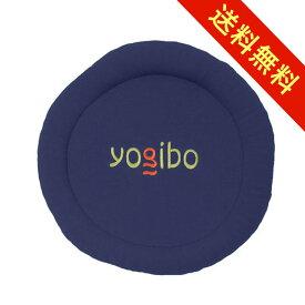 【送料無料 在宅支援】部屋の中でも遊べるおもちゃ Yogibo Disc / ヨギボー ディスク 【ビーズクッション フリスビー おもちゃ】
