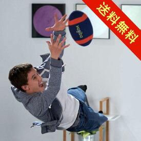 【送料無料|在宅支援】部屋の中でも遊べるクッション Yogibo Football / ヨギボー フットボール 抱き枕 ボール【ビーズクッション ラグビーボール アメフトボール】