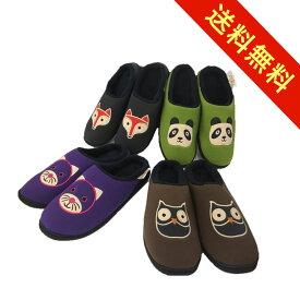 【送料無料|在宅支援】Yogibo Room Shoes Animal / ヨギボー ルームシューズ アニマル【スリッパ 室内履き】