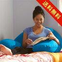 【送料無料|在宅支援】Yogibo Support (ヨギボー サポート) 背もたれクッション 座椅子 サポート 妊婦クッション U字…