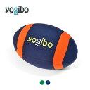部屋の中でも遊べるクッション Yogibo Football / ヨギボー フットボール 抱き枕 ボール【ビーズクッション ラグビー…