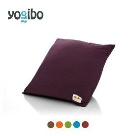 Yogibo Color Cushion / ヨギボー カラークッション【ビーズクッション 背もたれ】