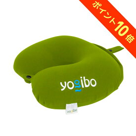 Yogibo Neck Pillow Logo / ヨギボー ネックピロー ロゴ 携帯枕 首枕 【ビーズクッション】