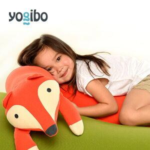 Yogibo Roll Animal Fox - ロール アニマル フォックス(フェストゥス) 抱き枕 キャラクター 狐 ビーズクッション【ビーズクッション】