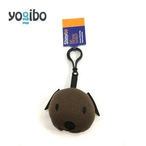 Yogibo Mate Strap Dog - メイトストラップ ドッグ(ダーシー)【犬 いぬ 携帯ストラップ クリーナー】