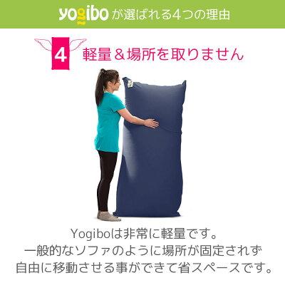 YogiboPyramid(ヨギボーピラミッド)おしゃれ座椅子ソファ座椅子クッション小さいローチェア