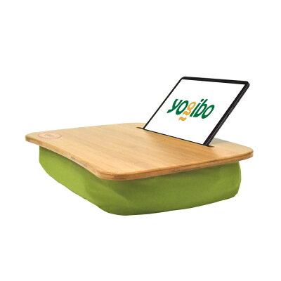 YogiboTraybo2.0/ヨギボートレイボー2.0【ノートパソコンコンパクトテーブル竹製】【分納の場合有り】