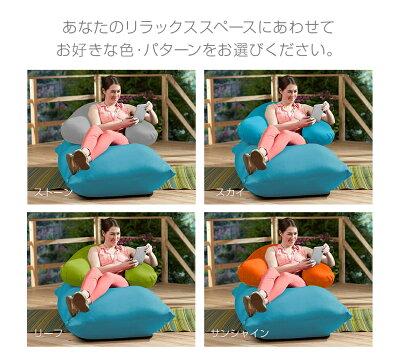 YogiboZoolaSupport/ヨギボーズーラサポート/授乳クッション/マタニティ/ビーズクッション