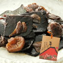 発酵昆布 赤富士黒舞昆 180g どんこ椎茸と黒舞茸の旨味たっぷりの舞昆。