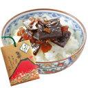 【送料無料】発酵昆布 赤富士 粒生姜舞昆12袋セット (180g×12袋)佃煮 ギフト つくだ煮 ご飯のお供 生姜 しょうが シ…