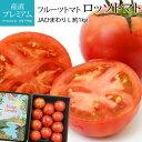 高糖度フルーツトマト ロッソトマト 1.8kg SS〜Mサイズ又はL〜3Lサイズ JAひまわり 愛知県産 送料無料 【フルーツトマ…