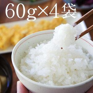 ≪きめやか美研の乾燥こんにゃく米60g×4袋≫メール便(ゆうパケット)配送で送料無料!低糖質OFFご飯が簡単に!ロカボ生活には無農薬栽培されたむかごこんにゃく使用のこんにゃく米!食