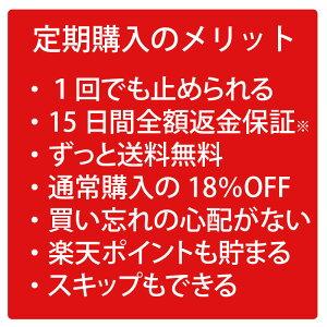 【スリーステップコラーゲン定期購入】2個のお申し込みなら代引き手数料330円も無料に!全額返金保証だからサンプルでなくはじめから本品をお試しいただけます!