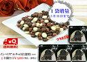 【送料無料】インペリアルチョコレートチップス 徳用4個セット ベルギーチョコ 鷹雅堂