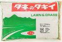 えん麦種子 極早生スプリンター(ペット用・農薬未処理)1kg タキイ種苗 送料無料