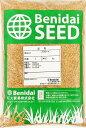 【緑化用】ホワイトクローバー種子 1kg(シロクローバー)送料無料