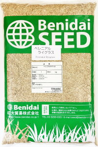 ペレニアルライグラス種子 10kg※写真は1kgです 芝の種