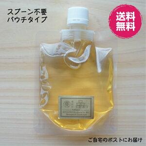 【2020年新蜜】静岡県産 〈みかん蜜〉 抗生物質不使用・非加熱はちみつ パウチタイプ 150g