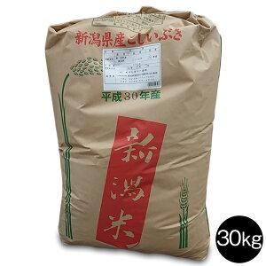 令和2年産新潟産こしいぶき玄米30kg