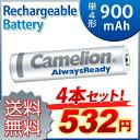 送料無料 ニッケル水素充電池 単4形 Camelion NH-AAA900ARBC4(単4/4本入×1 4本セット)