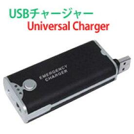 送料無料USB出力付充電器 EC-05 ニッケル水素電池チャージャー