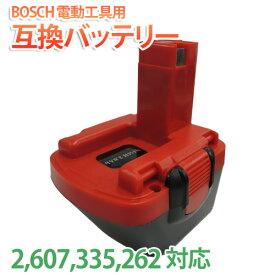 宅配便発送 電動工具用互換バッテリー BOSCH 2 607 335 262 [12V 3000mAh]