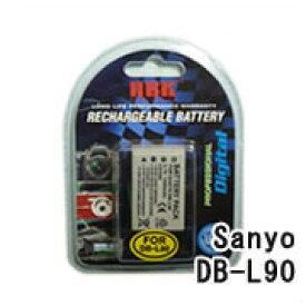 ネコポス発送サンヨー(SANYO) DB-L90 デジカメ用 互換バッテリー