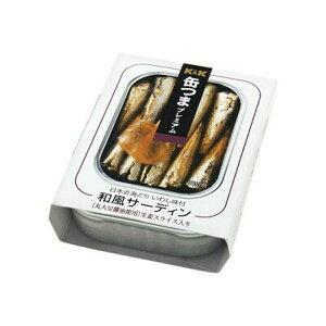 【配送おまかせ送料込】K&K 缶つまプレミアム 和風サーディン 105g(食品・缶詰・つまみ) 1個