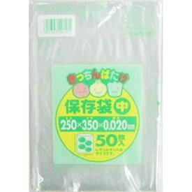 【配送おまかせ送料込】日本サニパック きっちんばたけ 保存袋 中 50枚 F17 1個