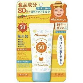【送料無料・まとめ買い4個セット】伊勢半 マミー UVアクアミルク 50g SPF50+ PA++++