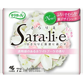 【送料無料1000円 ポッキリ】小林製薬 サラサーティ さらりえ Sara・li・e ホワイトブーケの香り 72個×2個セット