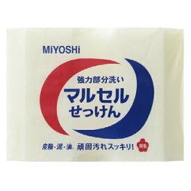 【×2個セット送料無料】ミヨシ石鹸 マルセル2P